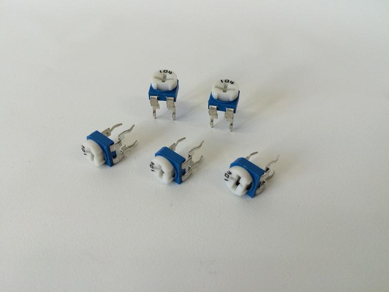 基本部品セット12 10kΩ~100kΩ半固定抵抗器