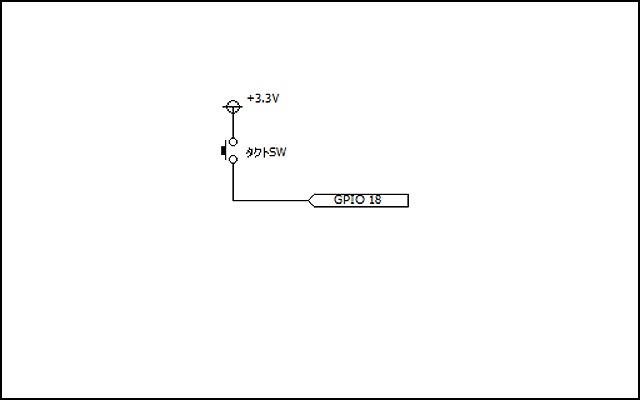 s-カメラ-タクトSW回路図(プルダウン抵抗無し)