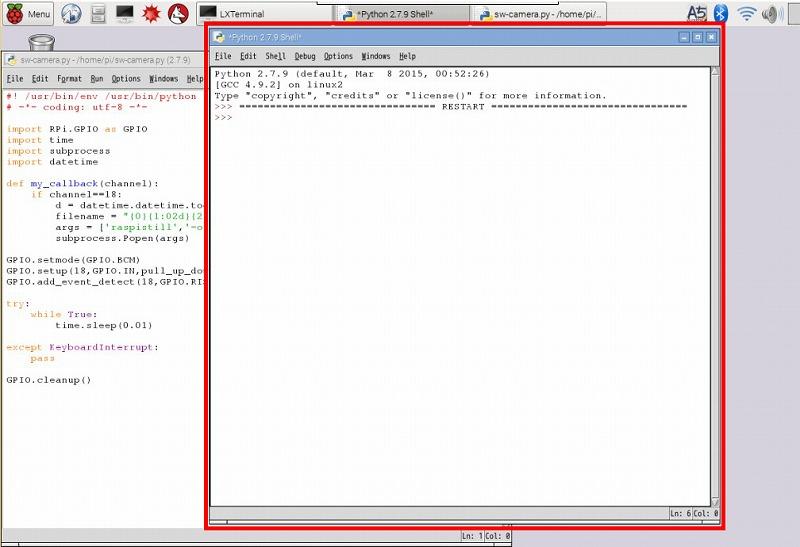 s-01-10 Python shell画面プログラム実行状況Ctrl+Cで終了