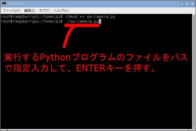 s-02-02 CUIでプログラム実行
