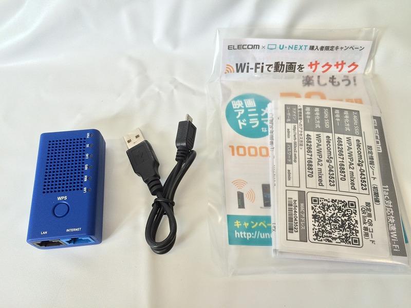 s-03 モバイルルーター
