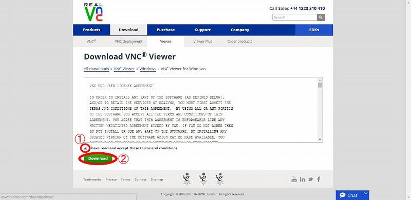 s-03 Real VNC Viewerダウンロード(個人情報入力 旧サイト画像)